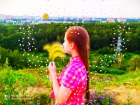 Аватар пользователя Lily Rose Black